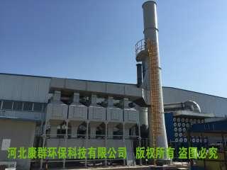 北京天纳克汽车减震器有限公司竞技宝|登录净化装置  产品类型:KQFX-5000