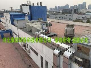 北京银牡丹印务有限公司活性炭吸附加催化燃烧  产品类型:KQFX-1500