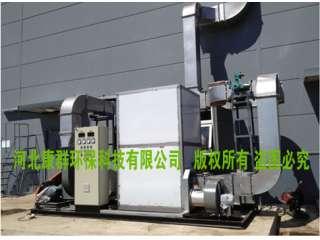 北京碧水源膜科技有限公司催化燃烧装置  产品类型:KQC-6