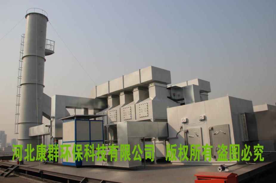 北京华联印刷有限公司竞技宝|登录净化装置  产品类型:KQFX-10000