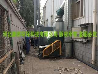 北京威卡威汽车零部件股份有限公司