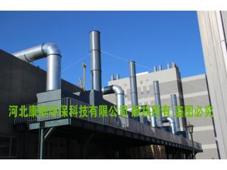 北京中科彩技术有限公司